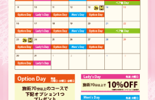 神戸umie店_2016年5月イベントカレンダー