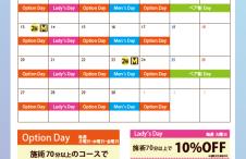 神戸umie店_2016.6月イベントカレンダー