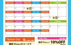 神戸umie店_7月カレンダー