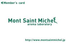 member'scard