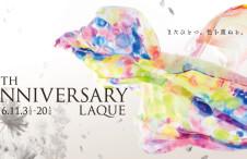 6tn_anniversary (1)
