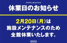 n-170202-1-1
