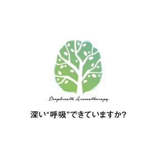 【神戸】毎月第1・3土日はペア割デーです。