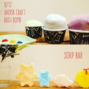 imagesoap