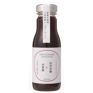 信州林檎と赤紫蘇