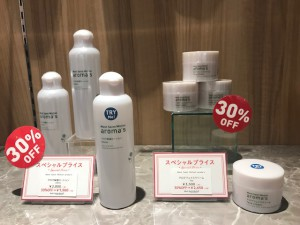 aromas30%