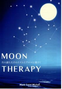 img20170822_moon
